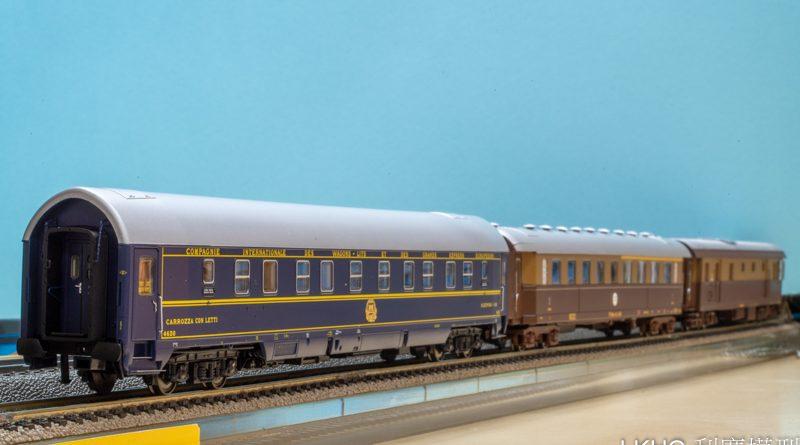 ACME 3 節裝 FS 意大利鐵路豪華車車廂。(意大利製造)